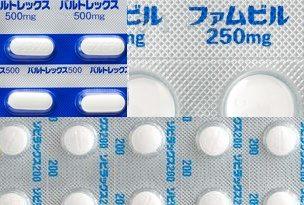 処方薬(飲み薬)