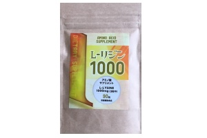Lリジン1000